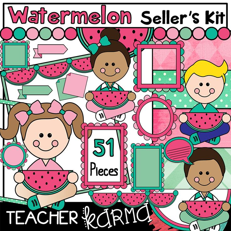51 Pieces This FUN Mint Green And Pink Clipart Would Be Just Perfect For End Of Year Activities Summer Fun Classroom Theme Centers