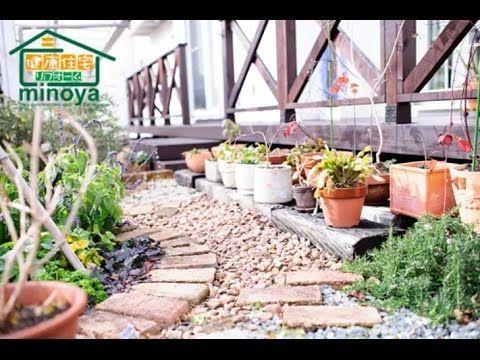 全館冷暖房の家 OB様訪問 自然素材の家 三重県 minoya