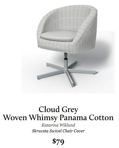 Perfect IKEA Skruvsta Swivel Chair Cover | ❤ Ikea | Pinterest | Chair Covers, Swivel  Chair And Study Rooms