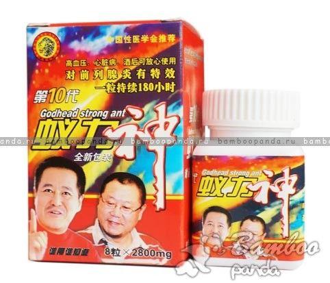 Капсулы для мужского здоровья Сила муравья (Илишен)