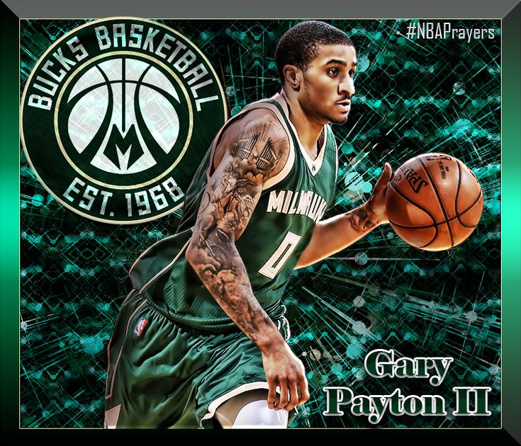 NBA Player Edit - Gary Payton II
