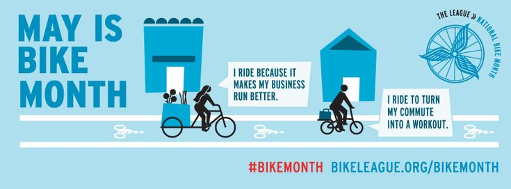 Established in 1956, National Bike Month is a chance to showcase the many benefits of bicycling — and encourage more folks to giving biking a try. That means a whole month dedicated to flying like the wind!