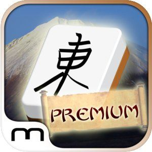 Free 3D Mahjong Mountain Premium Android Game from Amazon - http://getfreesampleswithoutsurveys.com/free-3d-mahjong-mountain-premium-android-game-from-amazon