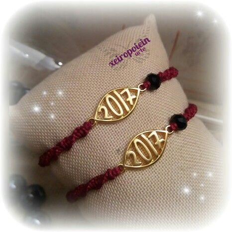 macrame bracelet  Μακραμέ βραχιόλια γούρια