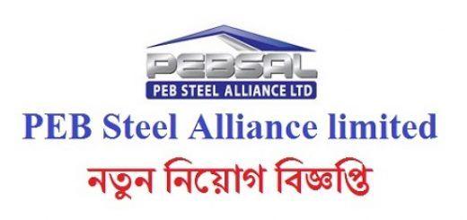 PEB Steel Alliance Ltd Job Circular 2018