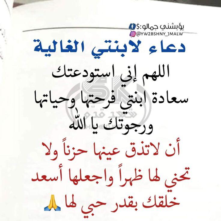 Pin By Ummohamed On اسماء الله الحسنى Arabic Calligraphy Calligraphy