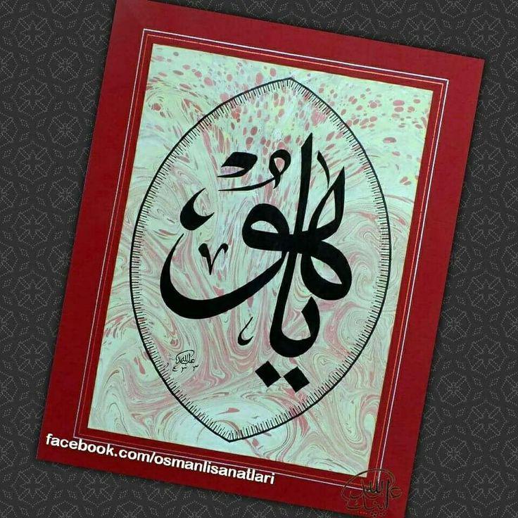 Ya Hû. .. #HusnuHat #Tezhip #Miniature #Minyatur #EbruSanati #Calligraphy #Kaligrafi #Hattat #OttomanCalligraphy #Ottoman #Art #OttomanArts #illumination Www.ipek-is.com