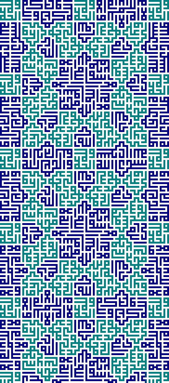 Square Kufic pattern bearing the Shahadah and Islamic phrases. Jameh Mosque in Yazd, Iran.