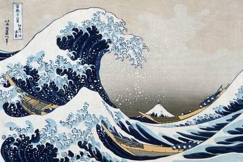 Katsushika Hokusai The Great Wave at Kanagawa (from 36 views of Mount Fuji), c.1829 Plastic Sign Placa de plástico por Katsushika Hokusai na AllPosters.com.br