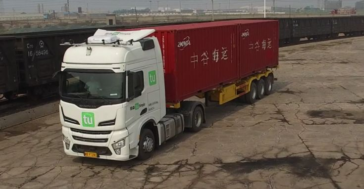 China has made significant strides in port transportation by using self-driving trucks to transport containers at Zhuhai Port in Guangdong province.   The domestically-made truck looks like a normal one but does not need any drivers. It is used to move containers between the stocking area and the container gantry crane at a standard speed of about 30 kilometers or 19 miles per hour. http://cannonball-express.com/self-driving-freight-transport-china/