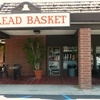 Bread Basket Cake Company in Camarillo - I've been told their cake is amazing but I haven't tried it yet.