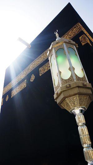 Baytullah (Kaabah) @ Masjid al-Haraam @ Makkah al-Mukarramah