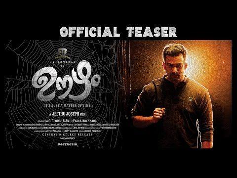 OOZHAM - Official Teaser | Jeethu Joseph, Prithviraj Sukumaran - Todayincity