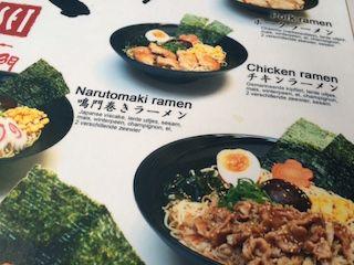 Set Noodle: nu eens Japans zónder sushi - De Buik van Rotterdam