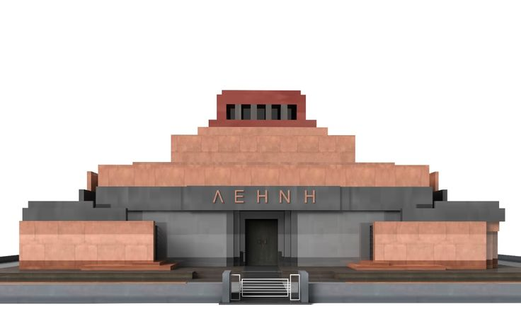 3D Model Lenin's Mausoleum | c4d 3ds skp dae max - 3D Squirrel