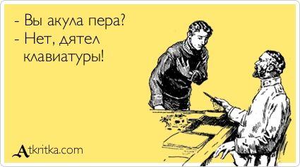 актуальненько :)
