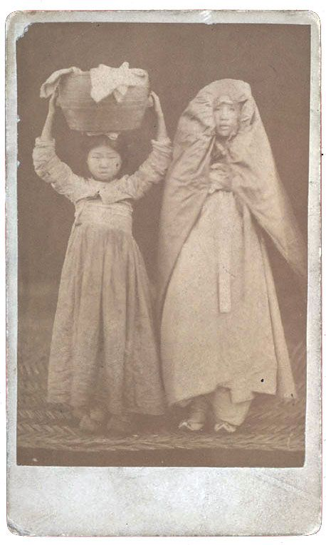 Photo by Isshin Ogawa 1886. Natl Anthropological Archives SIRIS
