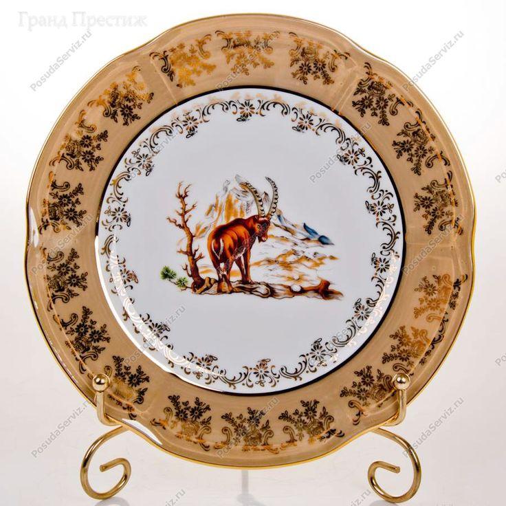 Набор фарфоровых тарелок 21 см Производитель: Баварский Фарфор (Bavarian Porcelain) Декор: Медовая охота Форма: Мария Страна: Германия Материал: немецкий фарфор http://www.posudaserviz.ru/id22886bi.php