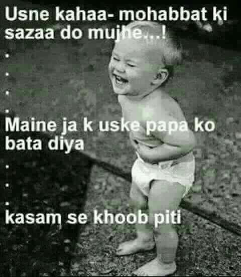 Hahahahaha ...... Haw hae :)