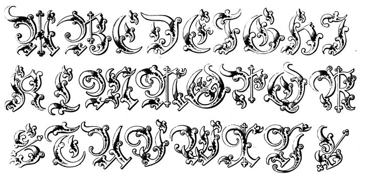 Free coloring page «coloring-alphabet-moyen-age». Ornamental wrought in iron of alphabet, a return in the past with the 26 letters of our alphabet