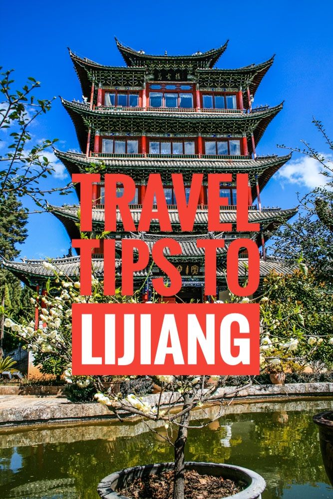 Lijiang, in Yunnan Province, is the closest thing you will get to a true wonderland. Well, that's how it would seem without the crowds of tourists.