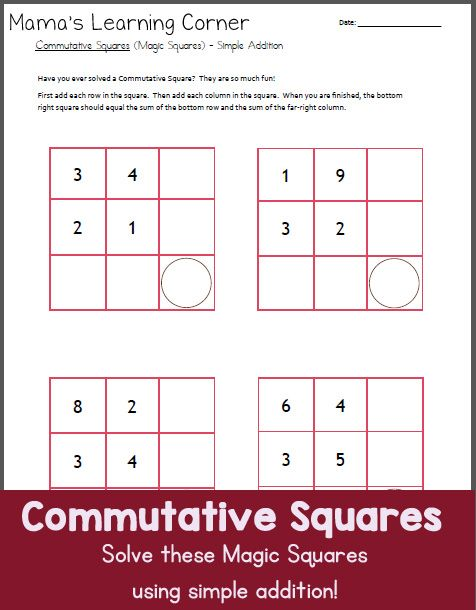 commutative squares magic squares simple addition facts math facts and worksheets for. Black Bedroom Furniture Sets. Home Design Ideas