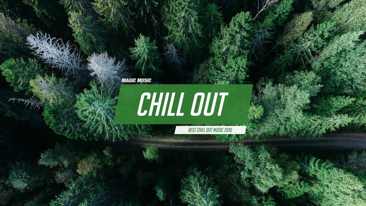 cool Chill Out Music Mix ❄ Best Chill Trap, RnB, Indie ♫