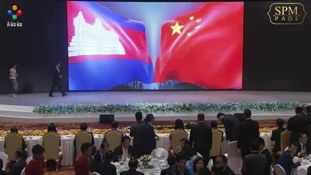 Live: Samdech Techo Hun Sen Closes Cambodia-China Business and Finance Forum in Garden City Hotel, Phnom Penh. 01/12/2016