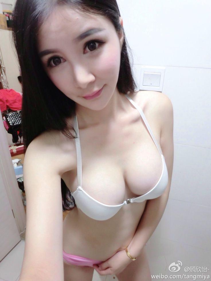 COLECTION GU XINYI [224P] | Full HD Girls