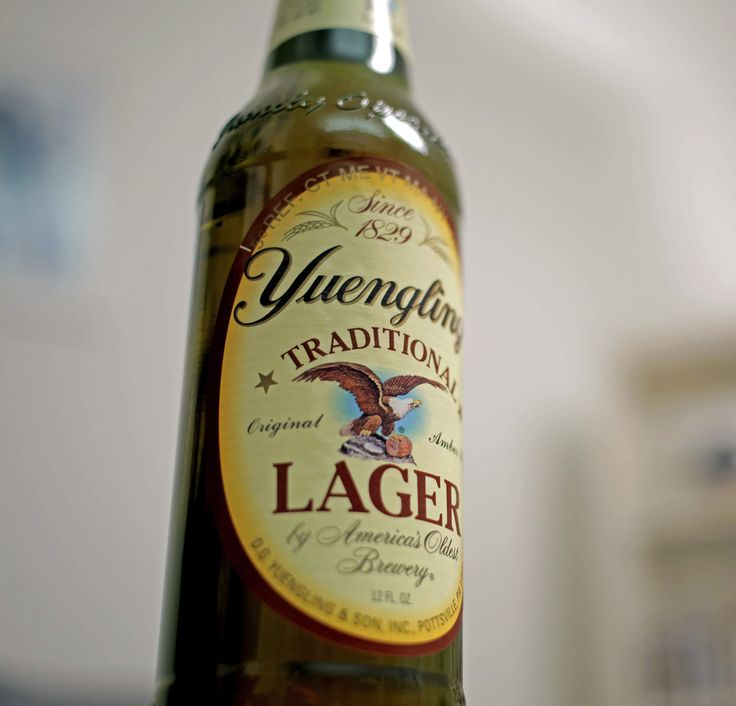 13 things you didn't know about Yuengling! Mmm, Yuengling... ice cream?!