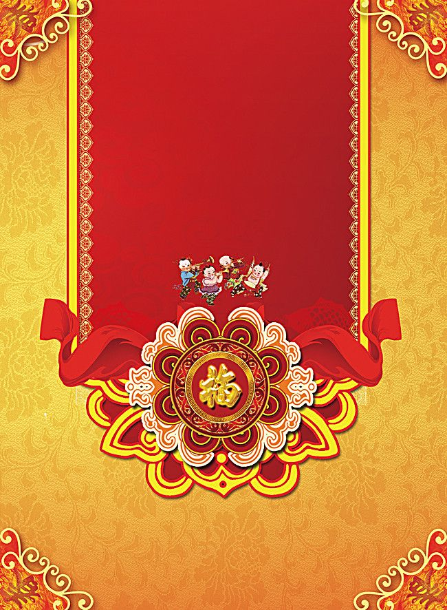 Posters Traditional Cultural Background (With images