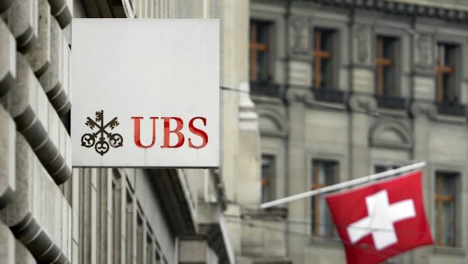 SWISS competition authorities said Monday they were investigating UBS, HSBC, Deutsche Bank and other major banks for suspected price fixing in the trade of precious metals like gold and silver.The Swiss Competition Commission (COMCO) said it was probing whether seven banks had colluded to mani