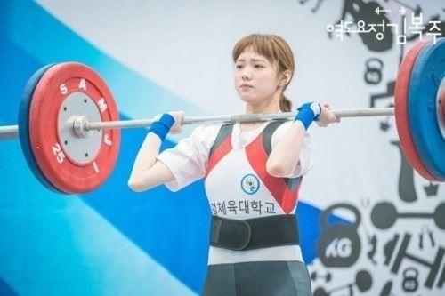 한국일보 : 연예 : 모델서 '역도선수'로… 이성경의 이유있는 모험