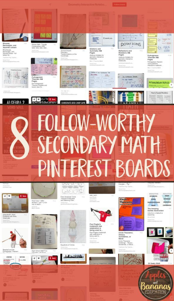 8 Great Secondary Math Pinterest Boards - excellent content for middle and high school math teachers.
