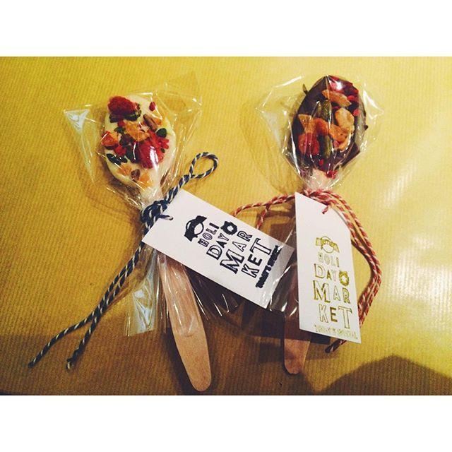 この画像は「[簡単×大量生産]周りに差をつけるスプーンチョコ。一口に♡なバレンタイン」のまとめの15枚目の画像です。