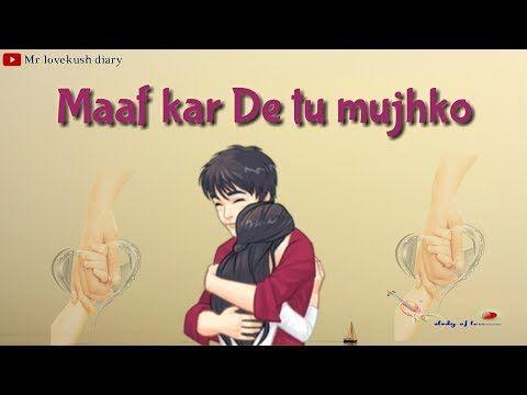 I'm Sorry baby    Maaf kar De tu mujhko    Heart touching