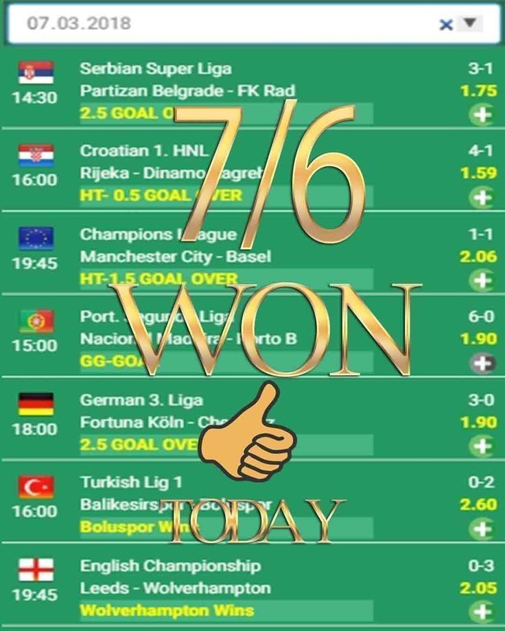 Vip 7/6 WON - sports betting, sports bet, sports bets, sports bettor, soccer betting, soccer bet #tips #bettingtips #sportbets #gambling #sport #sports #bet365 #tipico #sportwetten #betandwin #wettschein #bettingsports #sportsbetting #sportbetting #betfair #betvision #betvizn #tippkönige #tippkingz #sportlife #bwin #livebet #livebetting #sportwetten #wetten #soccerbets #iddaa #bahis #pronosticisportivi #iddaatahmin #soccertips