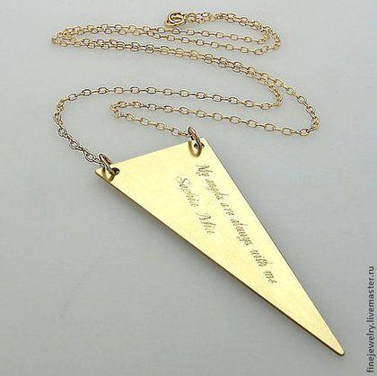 """Колье """"Треугольник"""".Прекрасное золотое колье с подвеской и гравировкой -"""