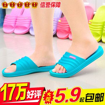 Crazy! Summer Couples of Men and Women From the Hollow Anti-sliding Bathroom Slippers Home
