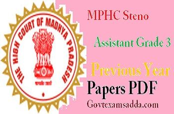 MP High Court Grade 3 Previous year Question Papers 2017- MPHC Steno Model Papers Download, mphc assistant question papers hindi pdf, last 5 year questions