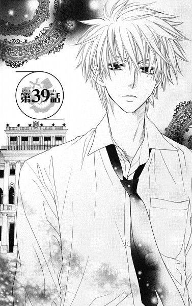 Tags: Anime, Kaichou wa Maid-sama!, Usui Takumi