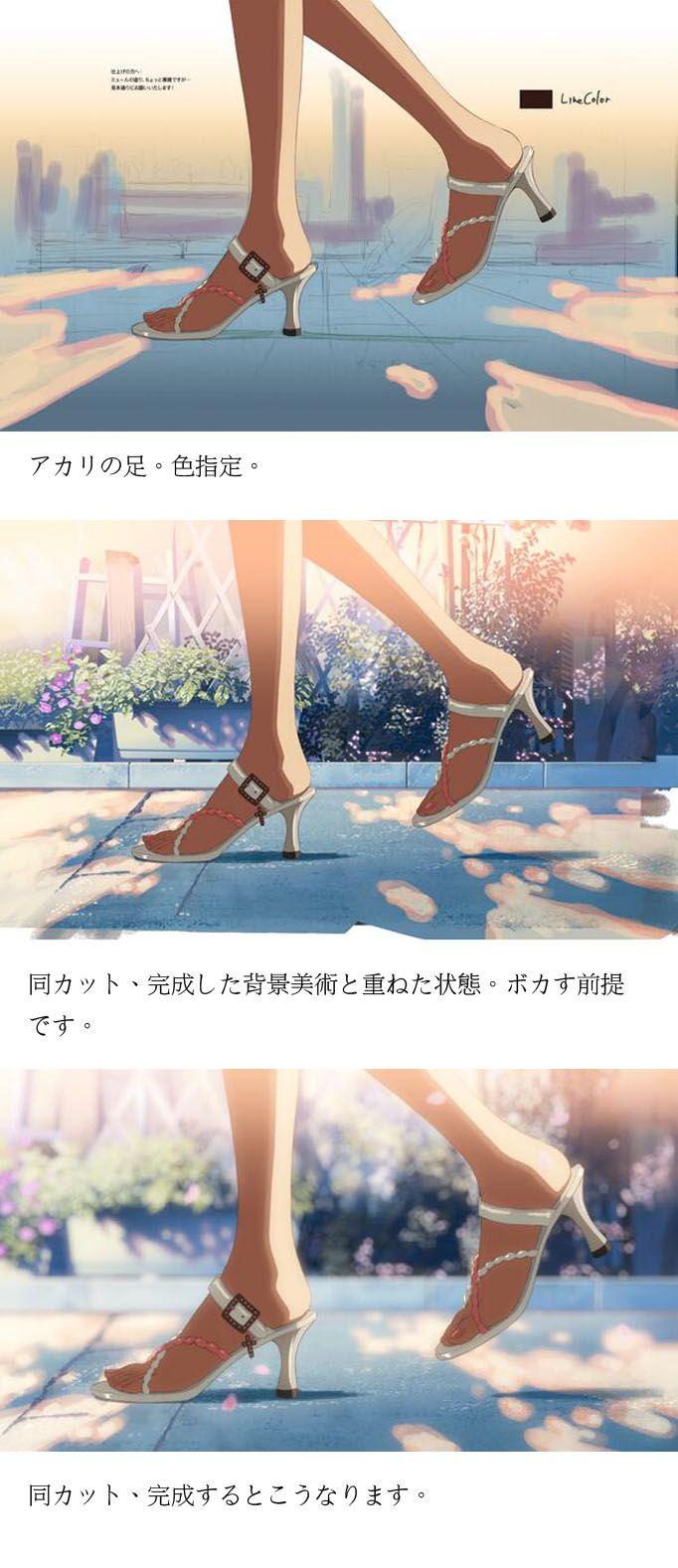 秒速5センチメートル・公開7周年・ https://twitter.com/shinkaimakoto
