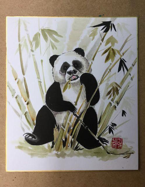 Hungry Panda - watercolor