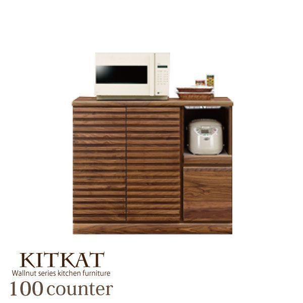 キッチンカウンター キッチン収納 高品質ウォールナット材を使用したキッチンカウンター。安心・安全の日本製。引出・スライドカウンターはフルオープンレール付きです。OP部分モイス仕様・Sコンセント・可動棚2枚付き。背面は化粧仕上げになっています。【サイズ】幅99.9/奥行43.5/高さ83.5cm【カラー】ブラウン色【材質】本体:ウォールナット材(ウレタン塗装)側面・内部:プリント紙化粧合板【備考】日本製,完成品取扱商品:食器棚/キッチンすき間収納/台所収納/キッチンカウンター/カウンター/キッチンワゴン/ダイニングボード/ダストボックス/ダストBOX/カップボード/米びつ/レンジ台/カウンター下収納/大川家具