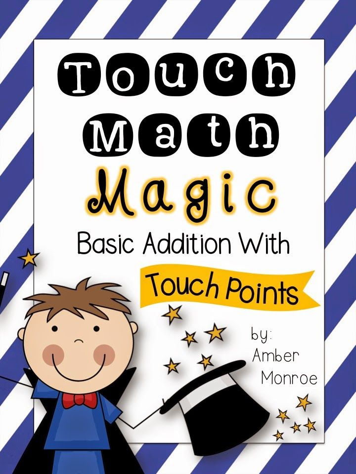 School Is a Happy Place: Getting to the Point With Touch Math (Plus a FREE Set of Posters)