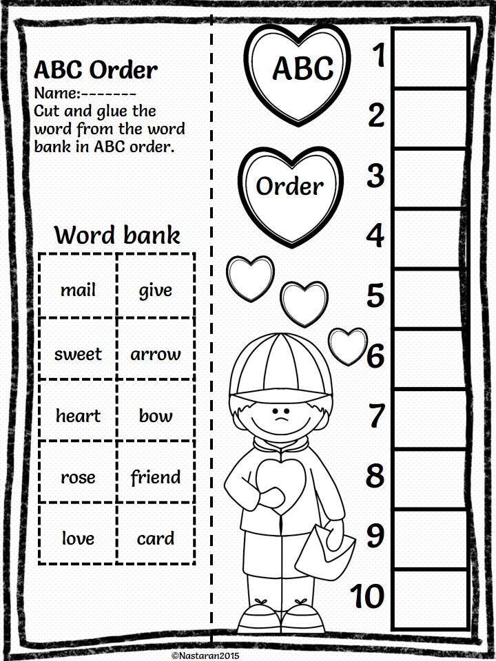 33 best First Grade Valentine\'s Day images on Pinterest | Teaching ...