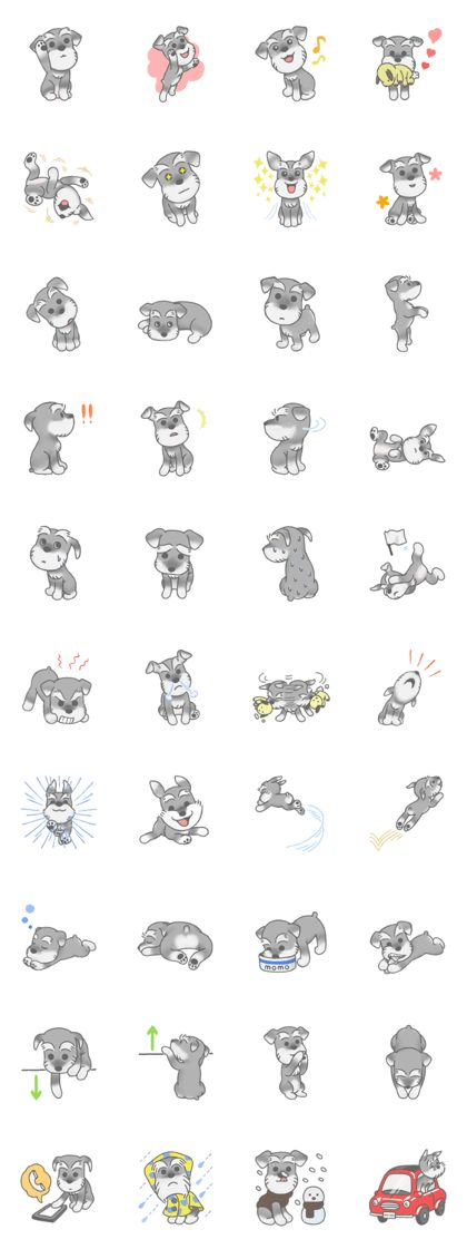 Schnauzer's feelings - LINE Creators' Stickers