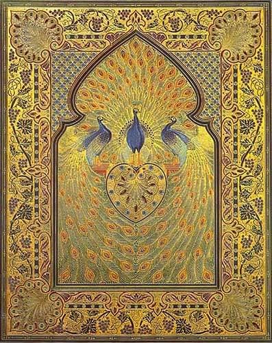 Book Cover - Rubaiyat of Omar Khayyam - Persian peacocks
