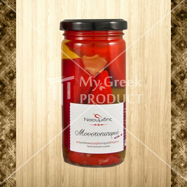 Moustopiperia spicy BIO 260gr from Ag.Panteleimona Florinas. Contains Red and green chili pepper stuffed peppers with cabbage, carrot, celery, garlic, vinegar and grape by grape 100% xinomavro opap a band. Handmade organic products, pasteurized without preservatives. see mote at http://mygreekproduct.com/index.php?id_product=103&controller=product&id_lang=1
