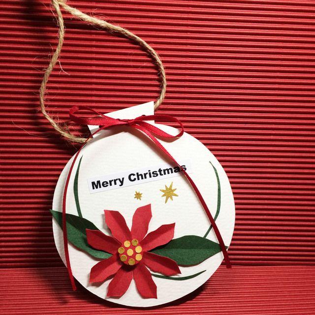 送って飾れるクリスマスカード(ポインセチア) | ハンドメイドマーケット minne